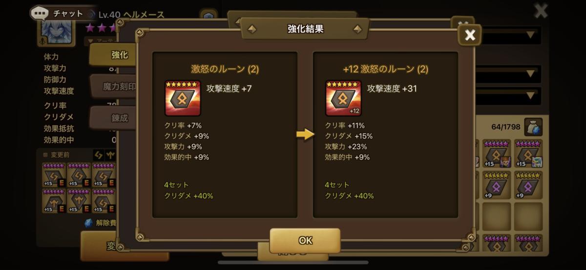 f:id:ryu-chance:20210611211859p:plain