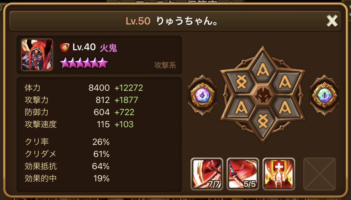 f:id:ryu-chance:20210611211903j:plain