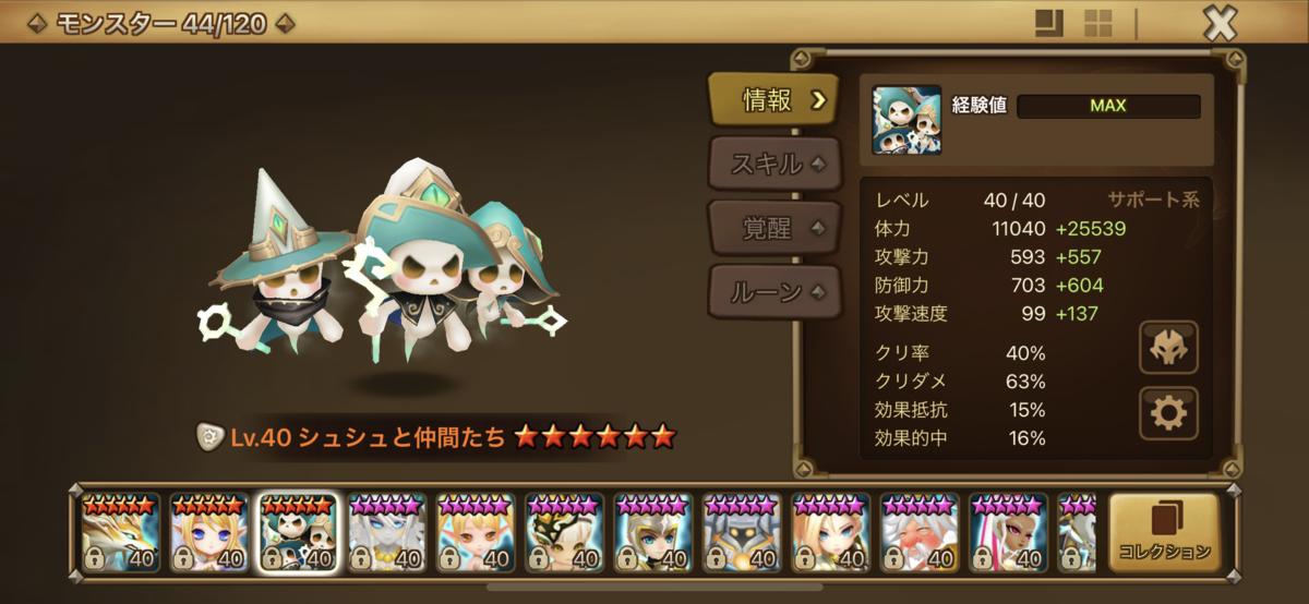 f:id:ryu-chance:20210618214503p:plain