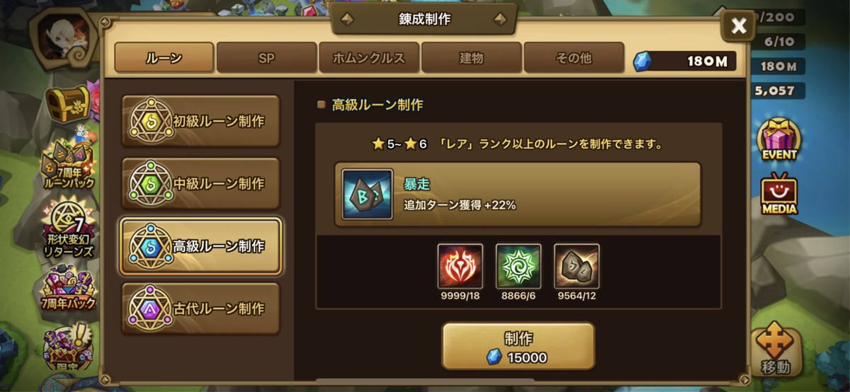 f:id:ryu-chance:20210620144127p:plain