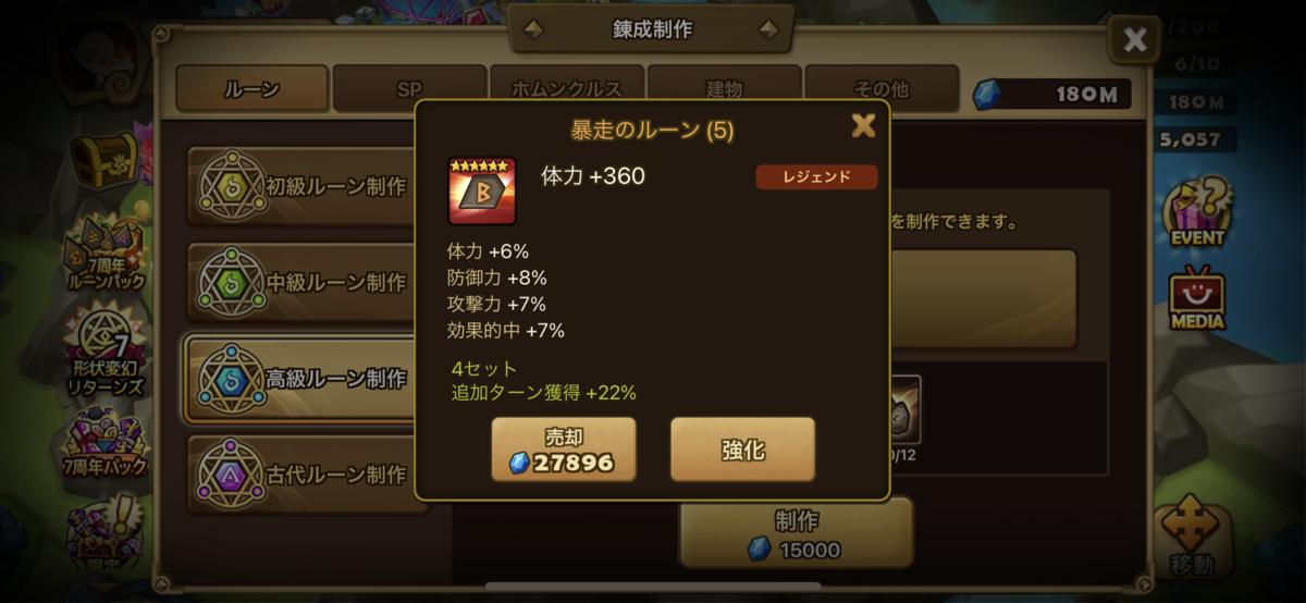 f:id:ryu-chance:20210620144321p:plain