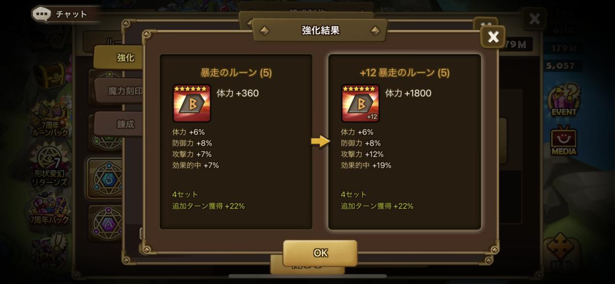 f:id:ryu-chance:20210620144322p:plain