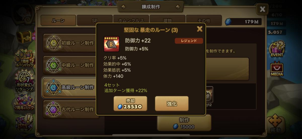 f:id:ryu-chance:20210620144330p:plain