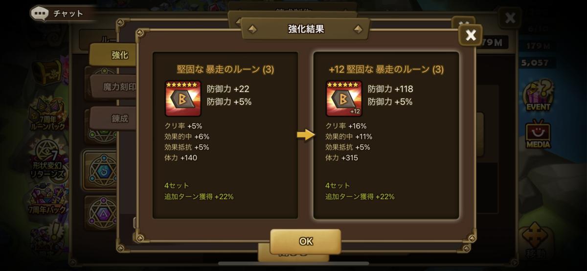 f:id:ryu-chance:20210620144333p:plain