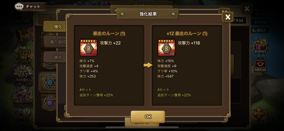 f:id:ryu-chance:20210620144338p:plain