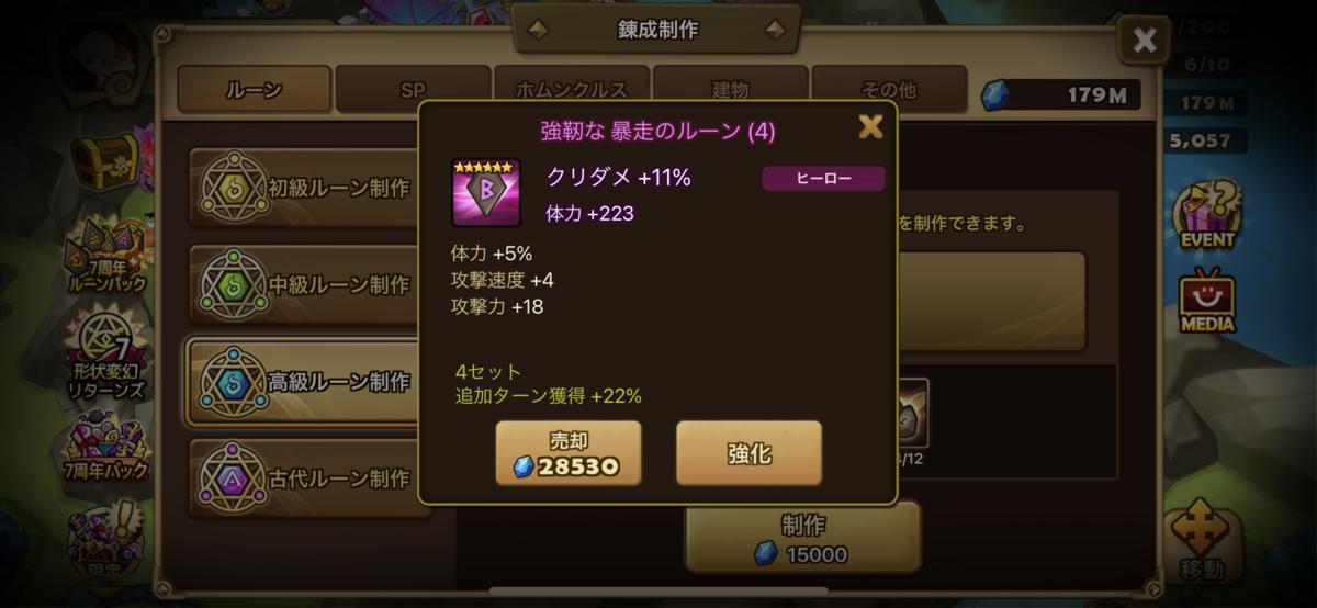 f:id:ryu-chance:20210620144341p:plain