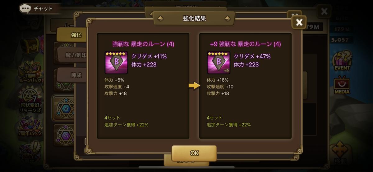 f:id:ryu-chance:20210620144343p:plain