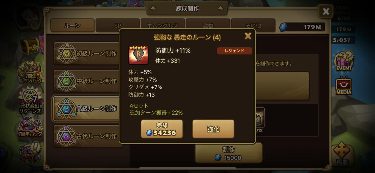 f:id:ryu-chance:20210620144346p:plain