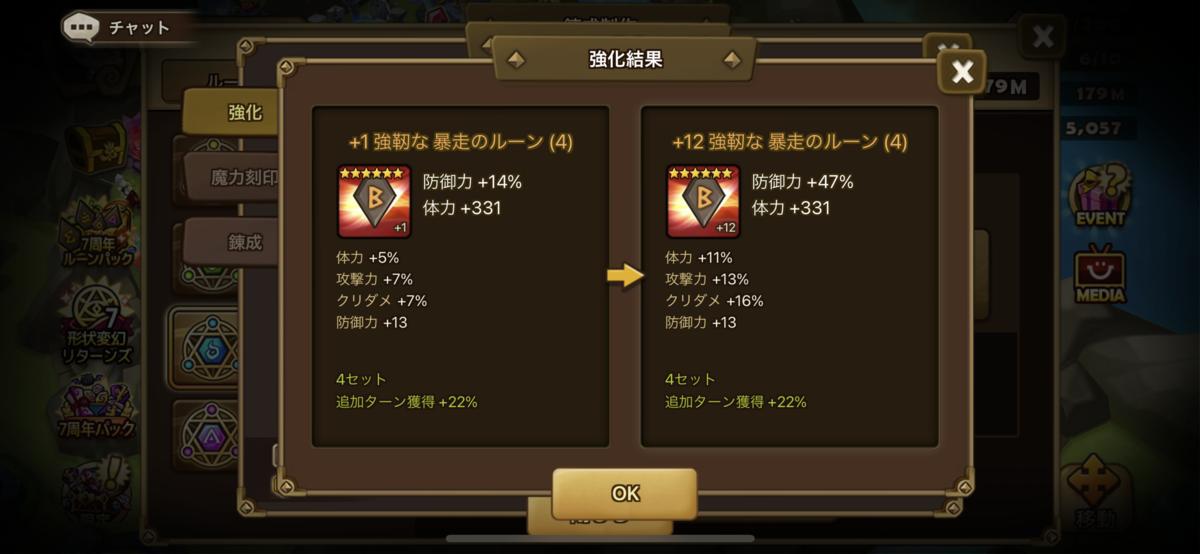 f:id:ryu-chance:20210620144348p:plain