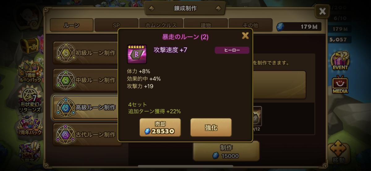 f:id:ryu-chance:20210620144352p:plain