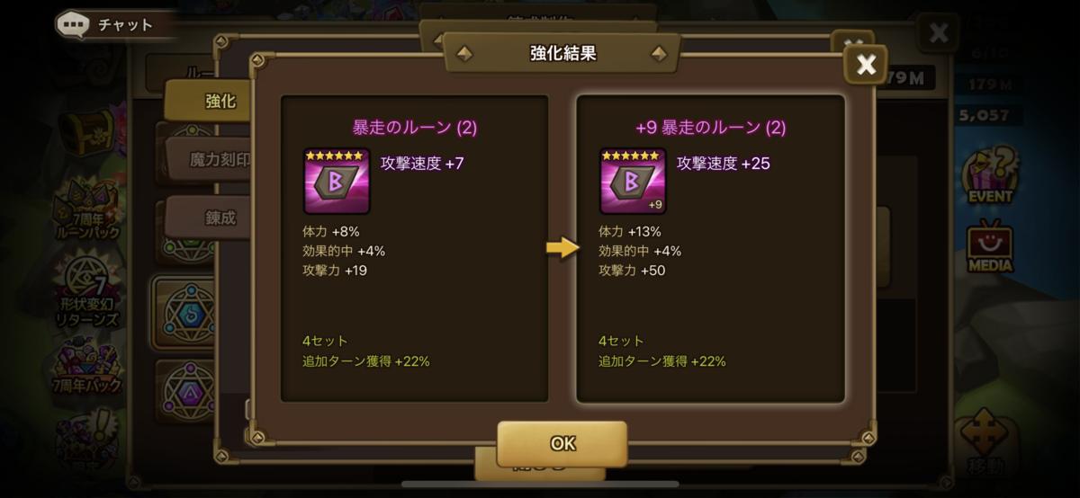 f:id:ryu-chance:20210620144355p:plain
