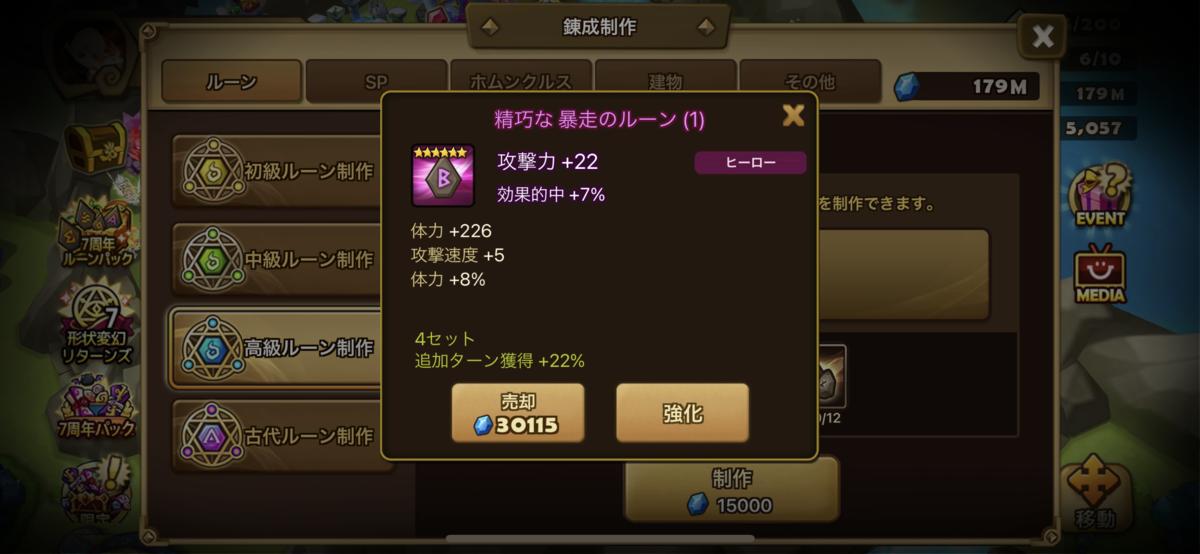 f:id:ryu-chance:20210620144400p:plain