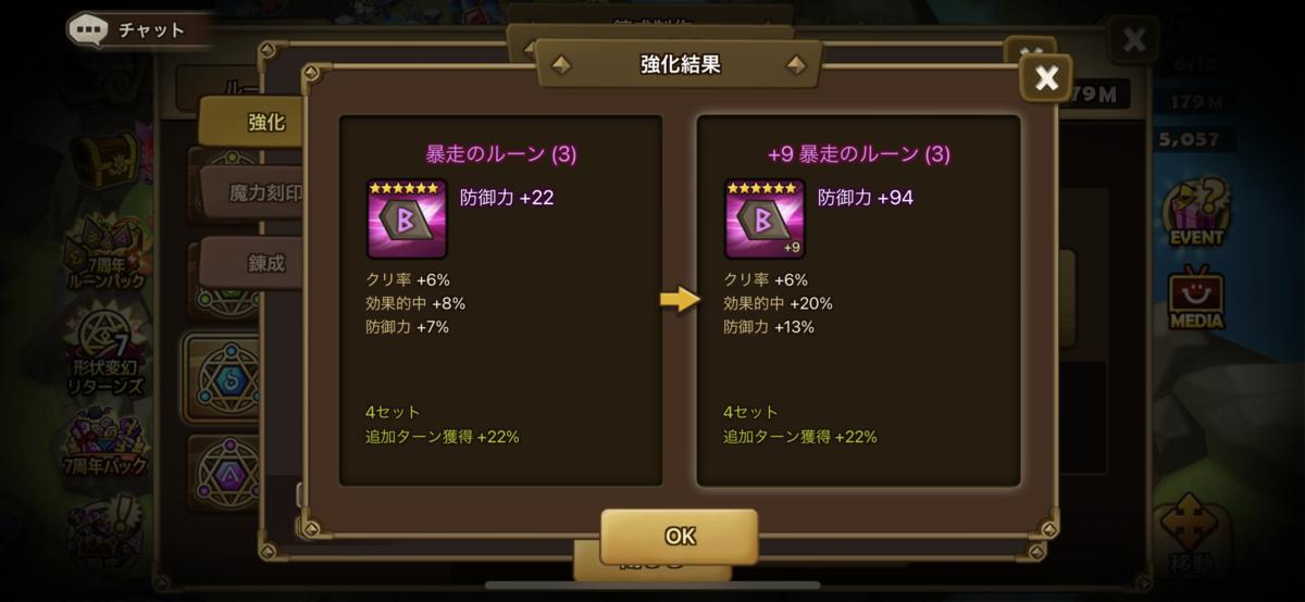 f:id:ryu-chance:20210620144459p:plain