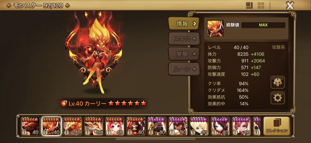f:id:ryu-chance:20210626204400p:plain