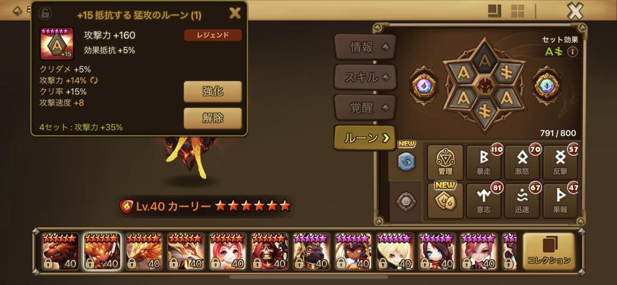 f:id:ryu-chance:20210626204408p:plain