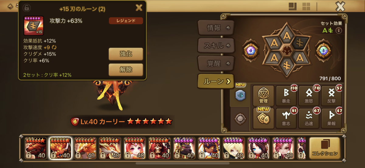 f:id:ryu-chance:20210626204410p:plain