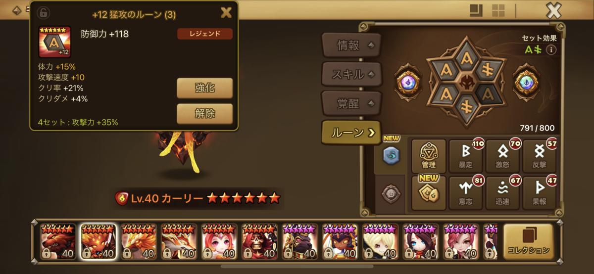 f:id:ryu-chance:20210626204413p:plain