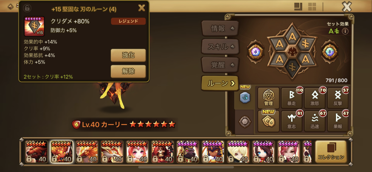 f:id:ryu-chance:20210626204416p:plain