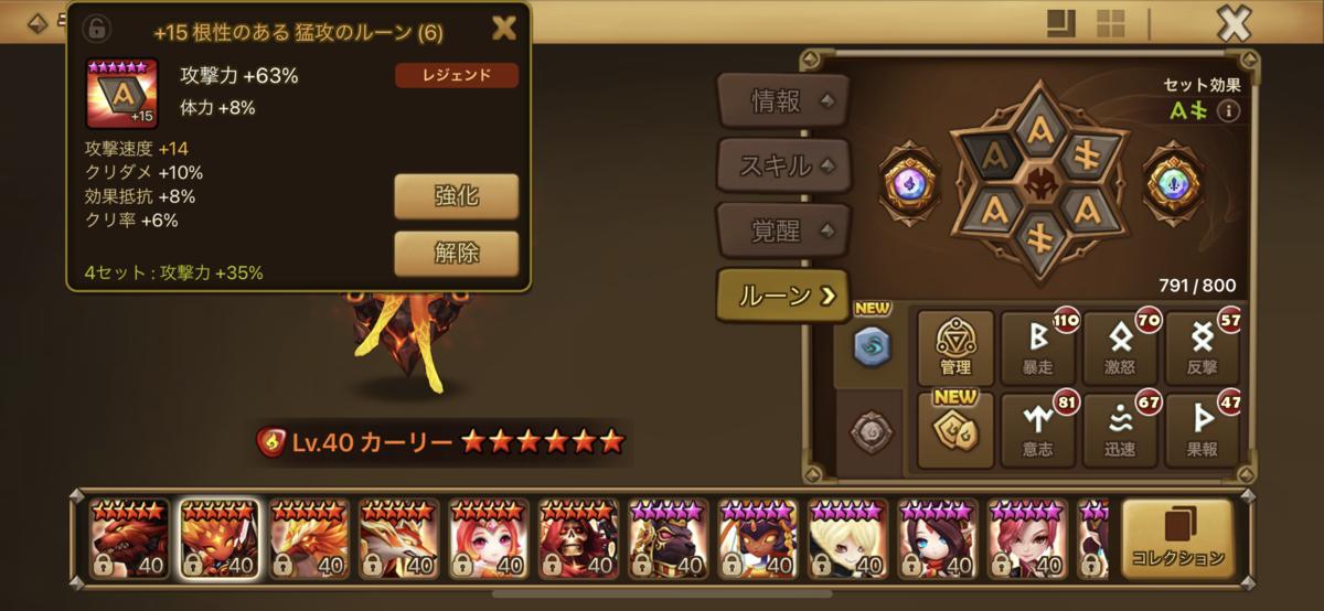 f:id:ryu-chance:20210626204420p:plain