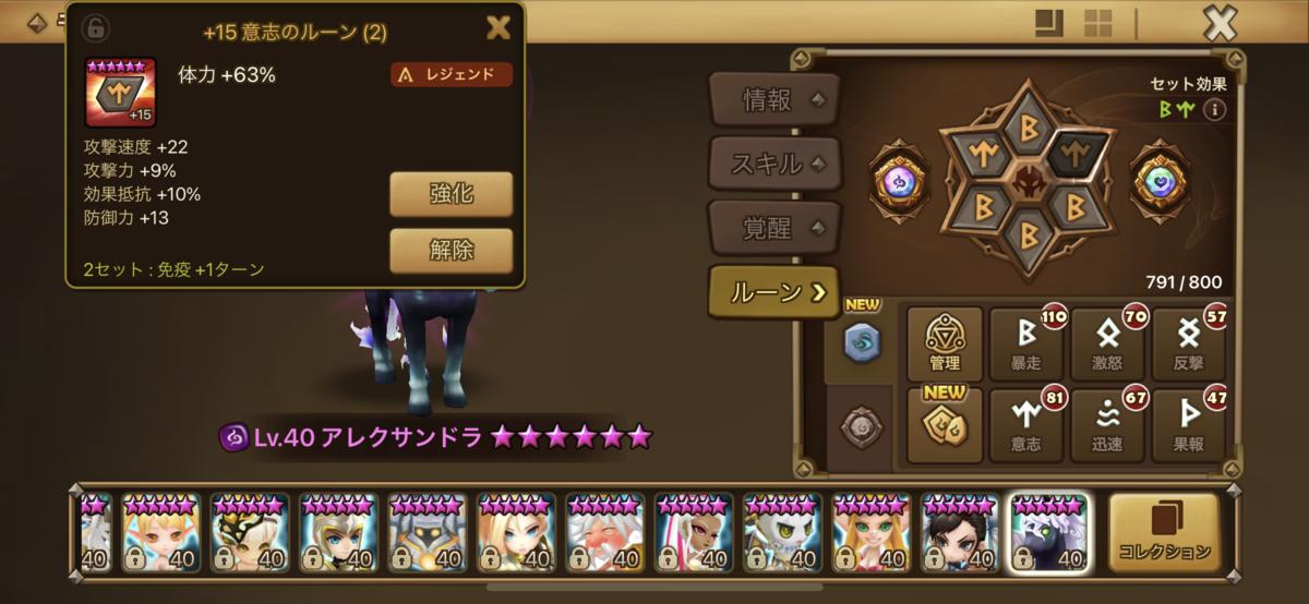 f:id:ryu-chance:20210626212018p:plain