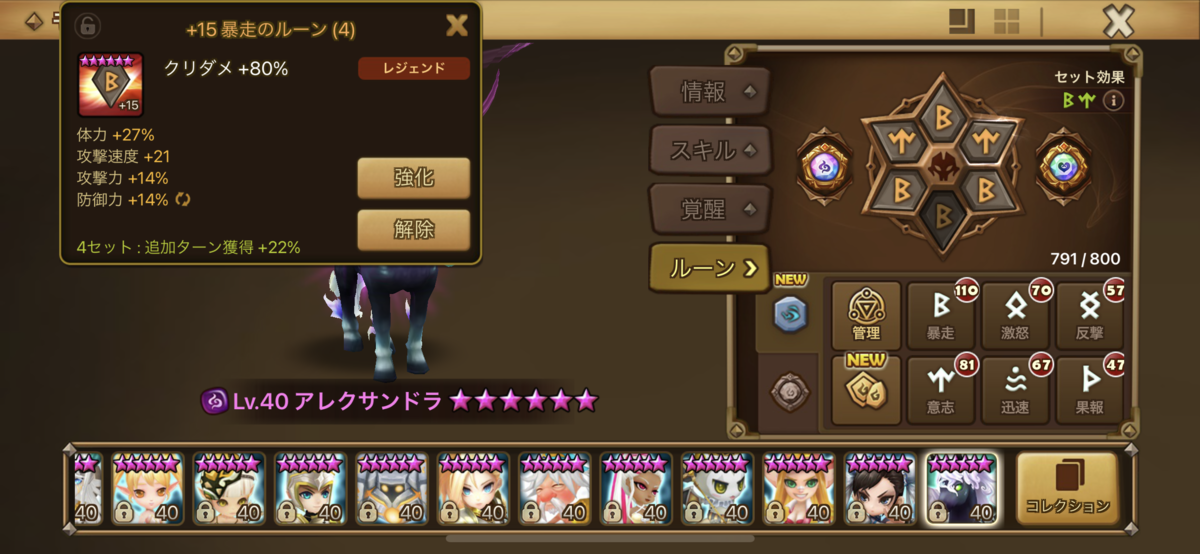 f:id:ryu-chance:20210626212023p:plain