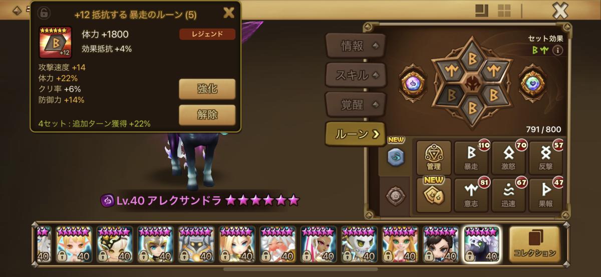f:id:ryu-chance:20210626212024p:plain