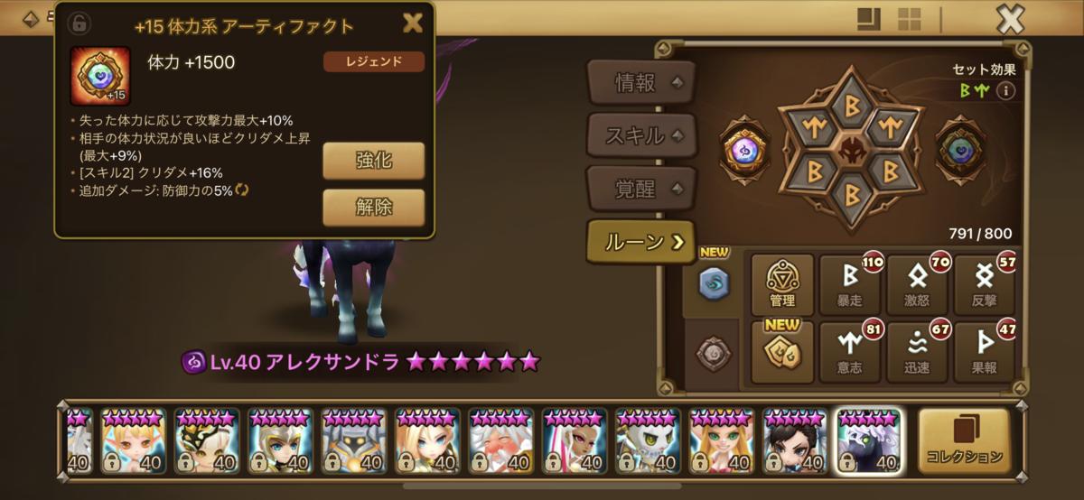 f:id:ryu-chance:20210626212033p:plain
