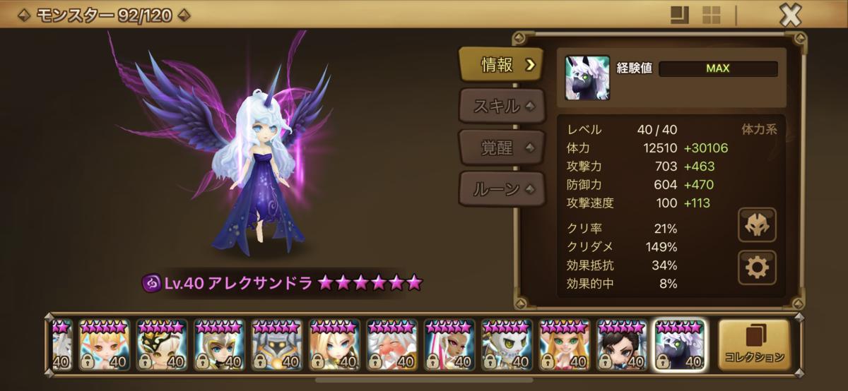 f:id:ryu-chance:20210626212035p:plain