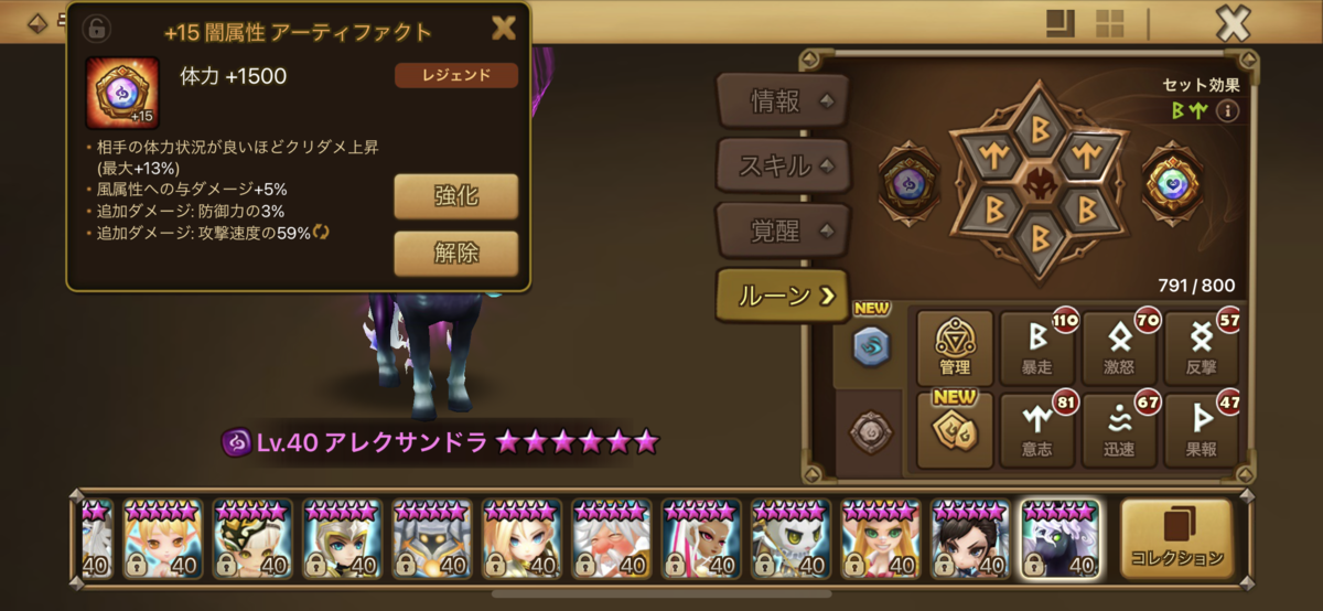 f:id:ryu-chance:20210626212529p:plain