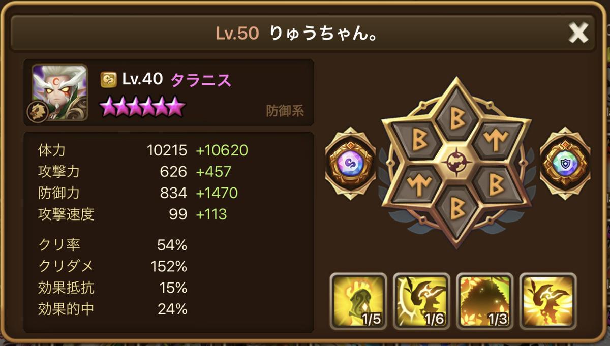 f:id:ryu-chance:20210629202208j:plain