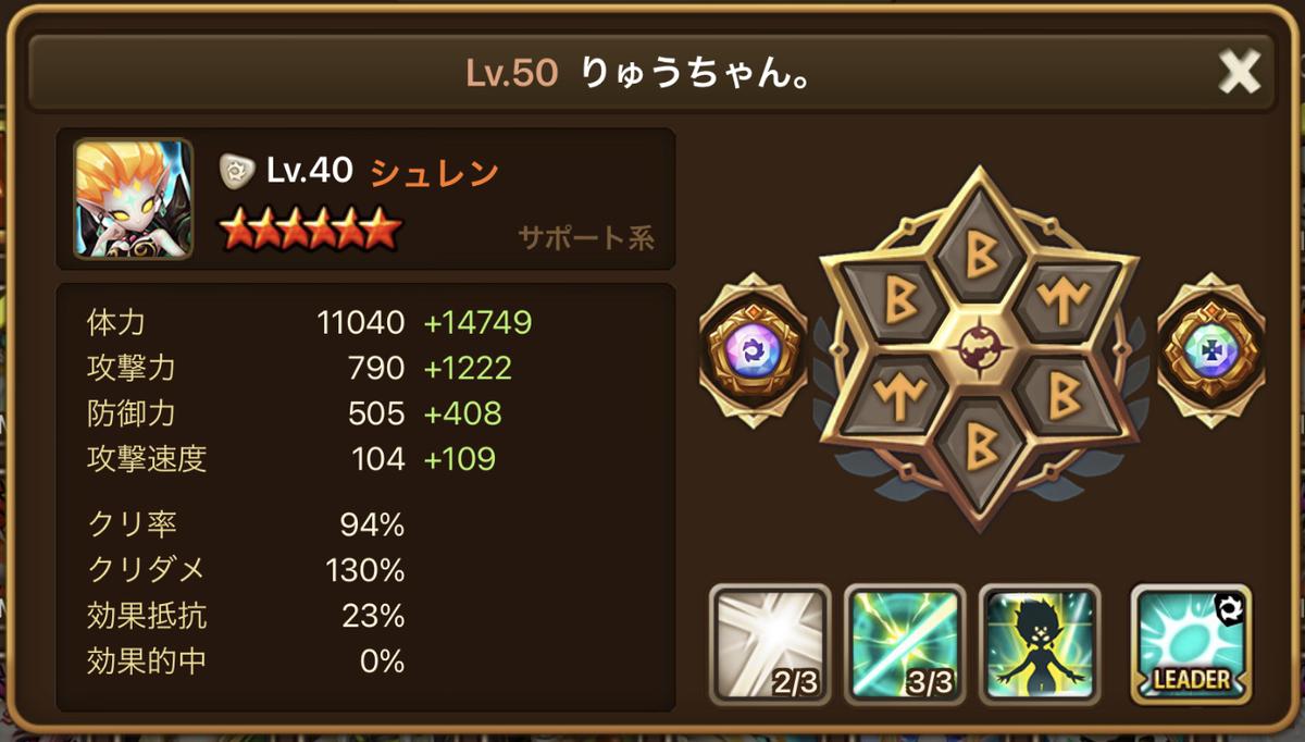 f:id:ryu-chance:20210629202213j:plain