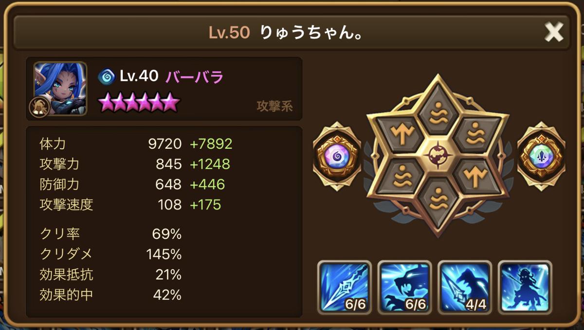 f:id:ryu-chance:20210629202216j:plain