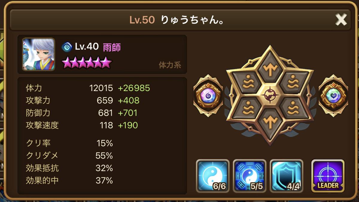 f:id:ryu-chance:20210629202219j:plain