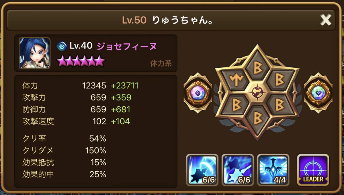 f:id:ryu-chance:20210629202223j:plain