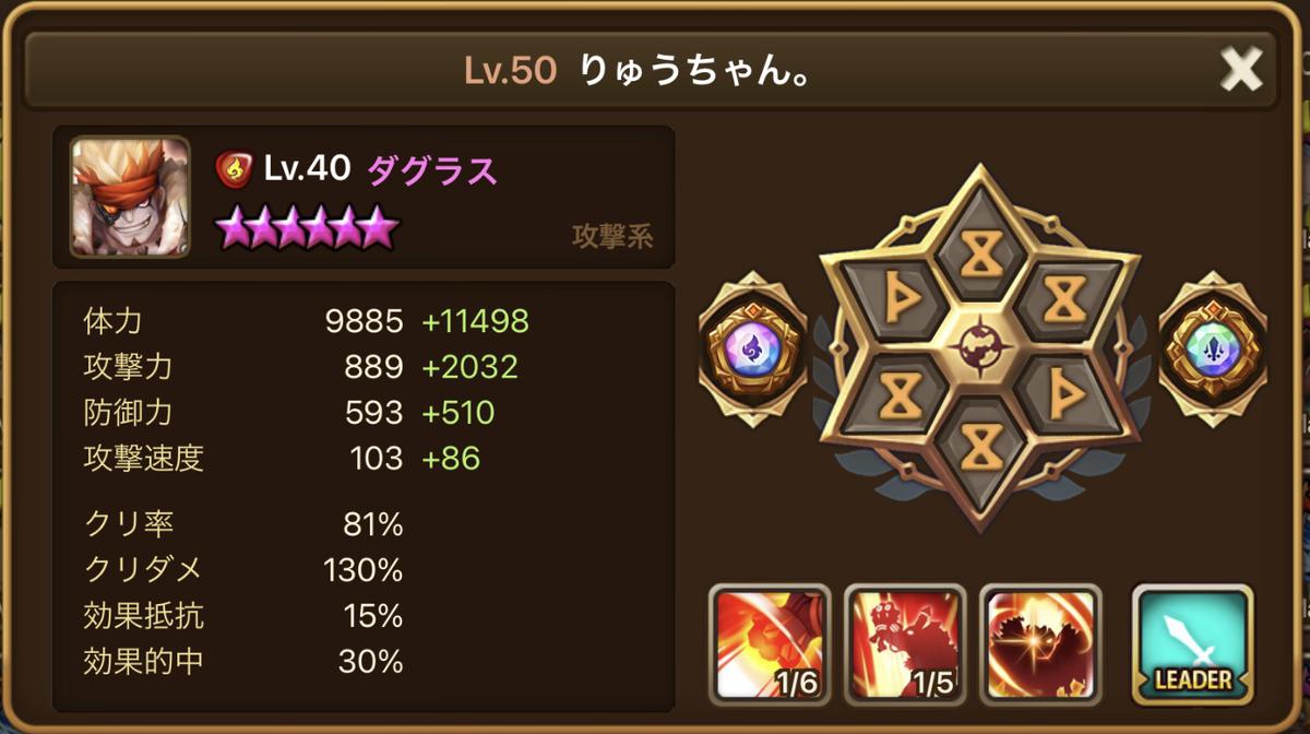 f:id:ryu-chance:20210629202229j:plain