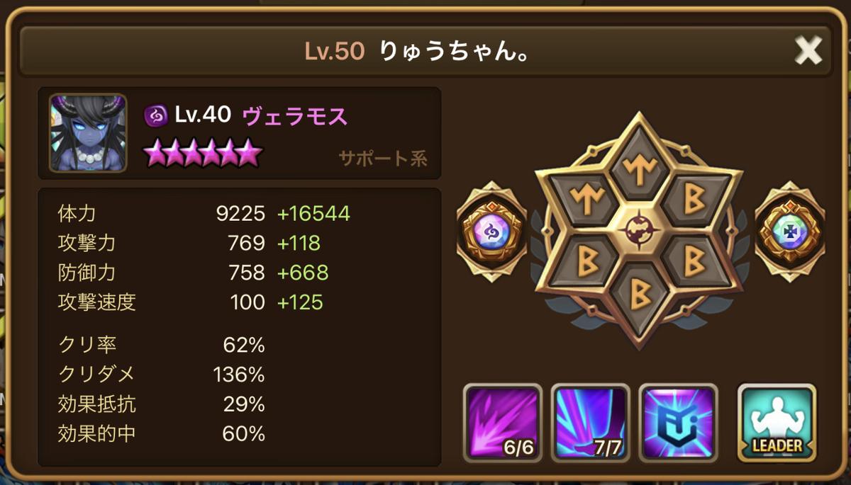 f:id:ryu-chance:20210629202237j:plain