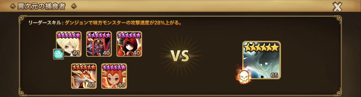 f:id:ryu-chance:20210706224756j:plain
