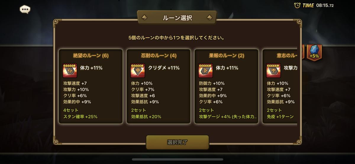f:id:ryu-chance:20210706224810p:plain