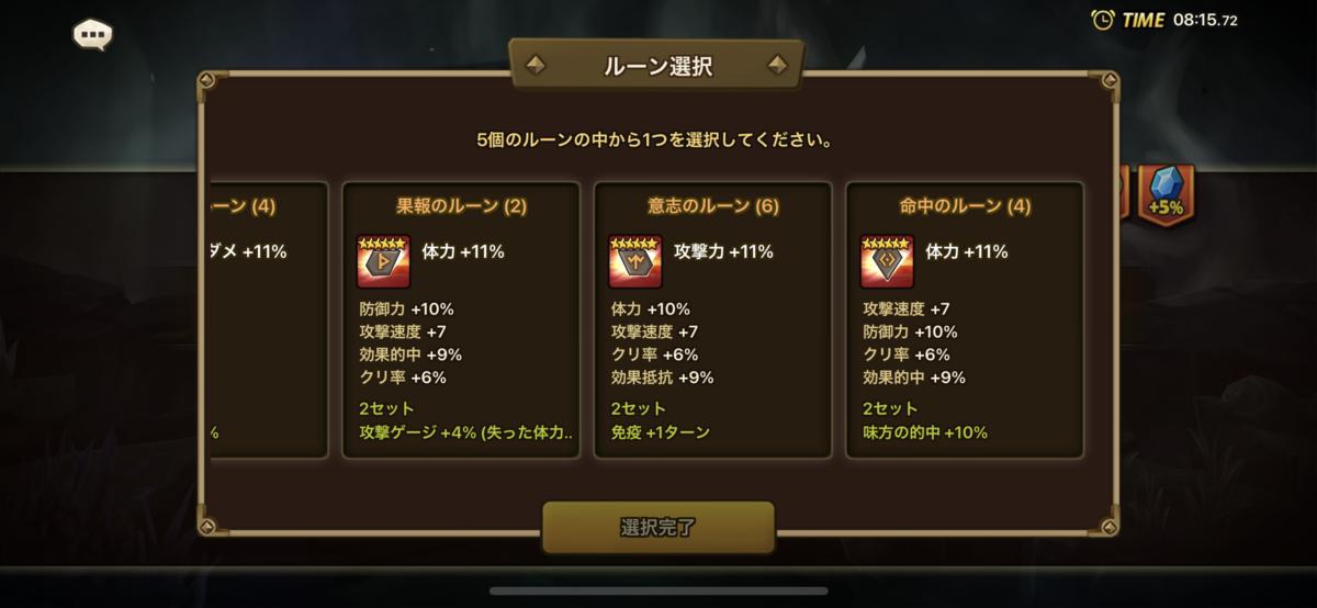 f:id:ryu-chance:20210706224812p:plain