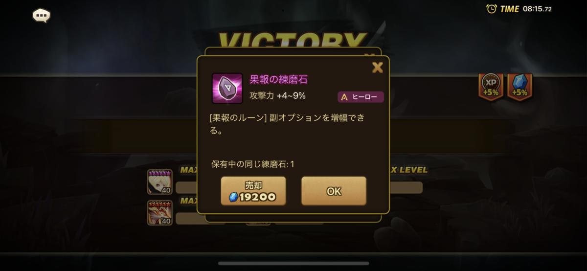 f:id:ryu-chance:20210706224823p:plain