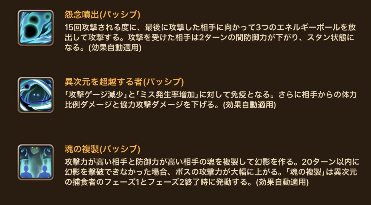 f:id:ryu-chance:20210706224832j:plain