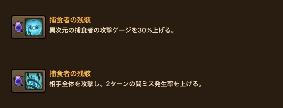 f:id:ryu-chance:20210706224834j:plain