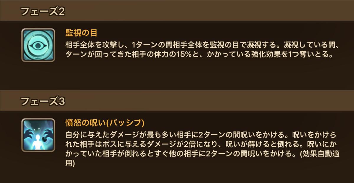 f:id:ryu-chance:20210706224839j:plain