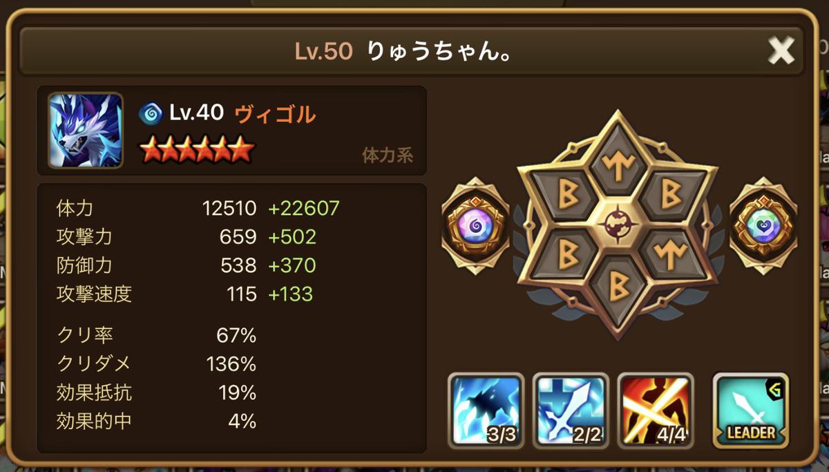 f:id:ryu-chance:20210713204808j:plain