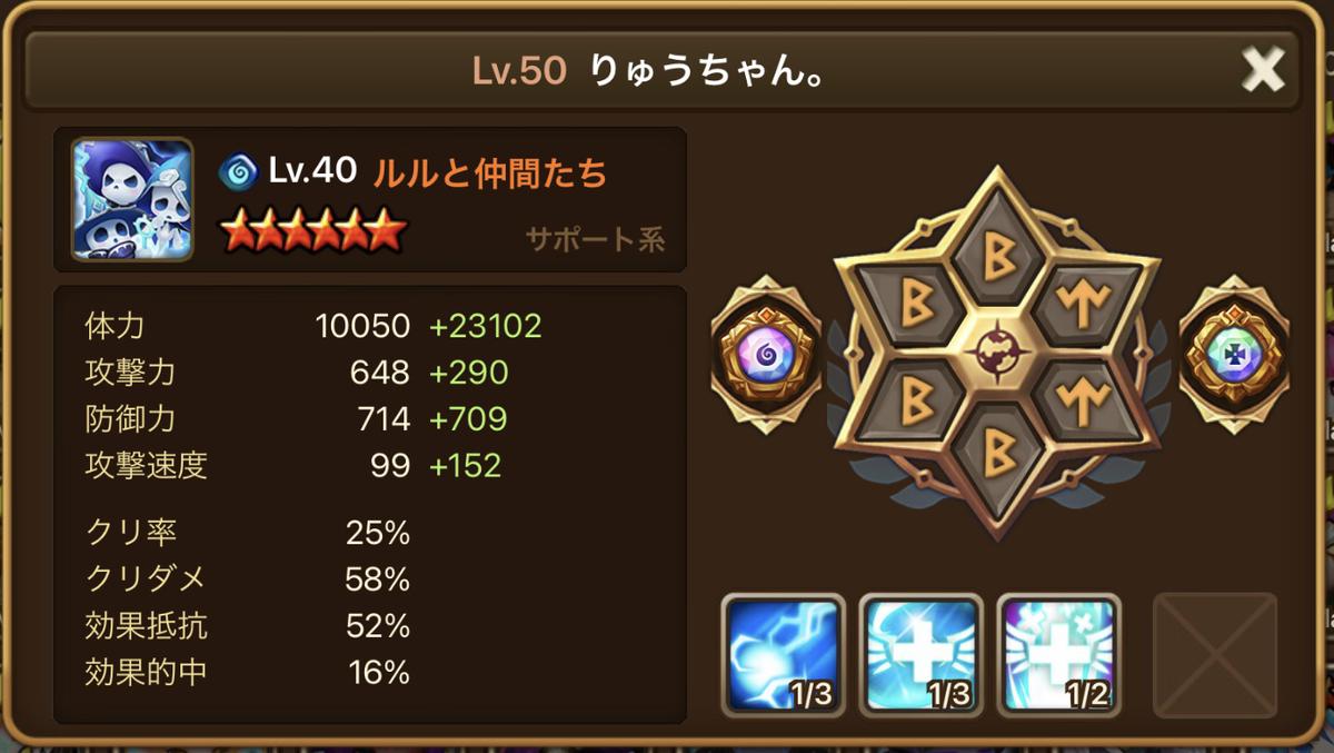 f:id:ryu-chance:20210713204810j:plain