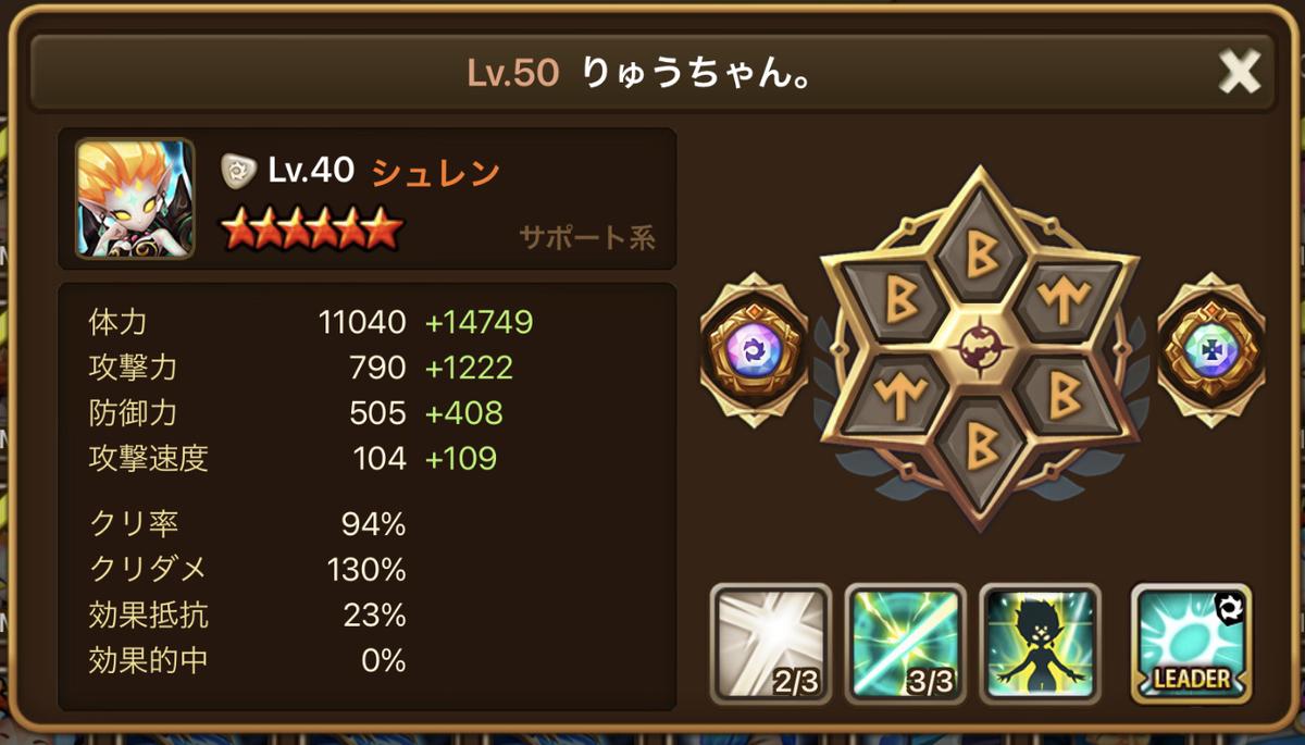 f:id:ryu-chance:20210713204812j:plain