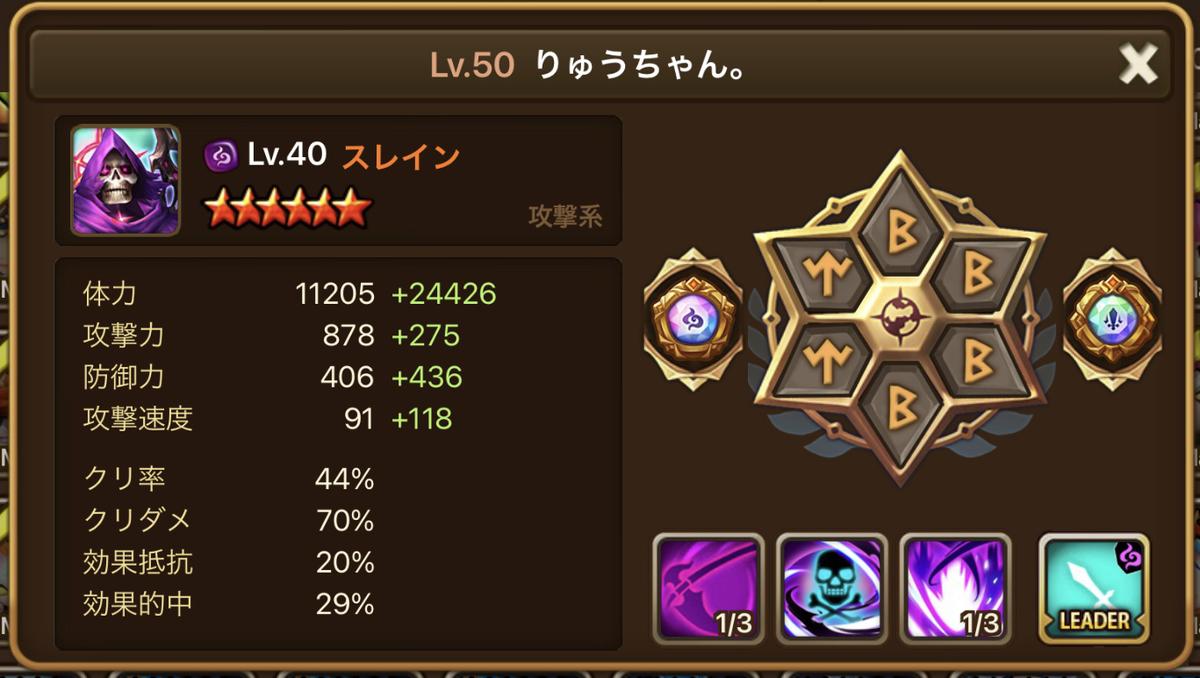 f:id:ryu-chance:20210713204814j:plain