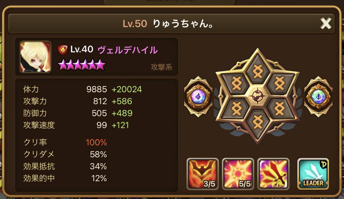 f:id:ryu-chance:20210713204822j:plain
