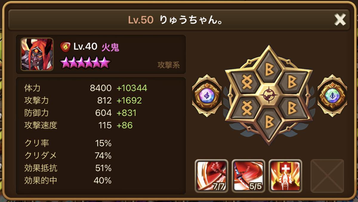 f:id:ryu-chance:20210713204824j:plain
