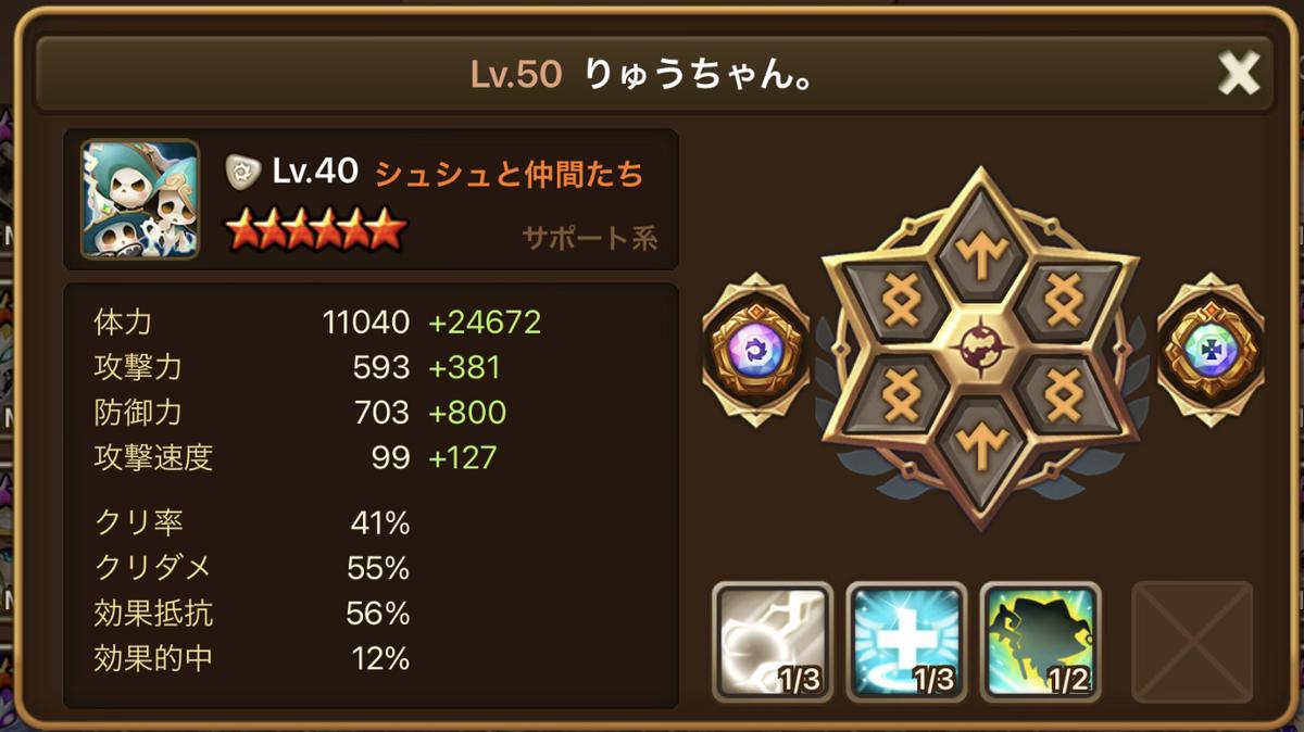 f:id:ryu-chance:20210713204827j:plain